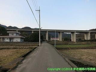 6001-041愛媛県西条市