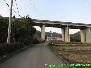 6001-042愛媛県西条市