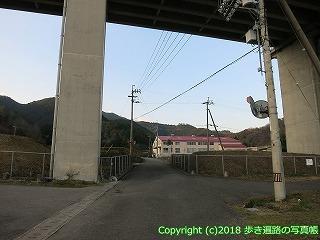 6001-043愛媛県西条市