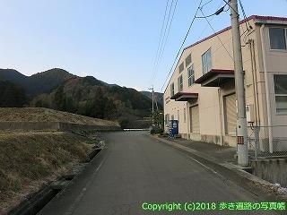 6001-045愛媛県西条市