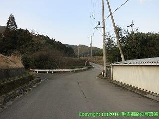 6001-047愛媛県西条市