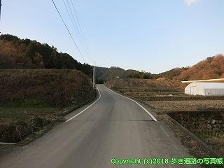 6001-048愛媛県西条市