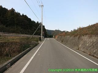 6001-049愛媛県西条市
