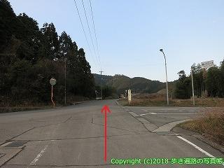 6001-050愛媛県西条市