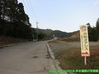6001-051愛媛県西条市