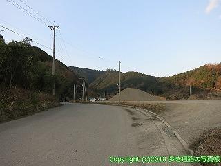 6001-052愛媛県西条市