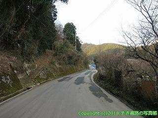 6001-054愛媛県西条市