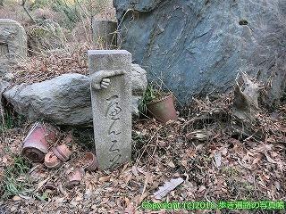 6001-055愛媛県西条市