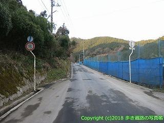 6001-056愛媛県西条市