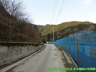 6001-057愛媛県西条市