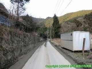 6001-058愛媛県西条市