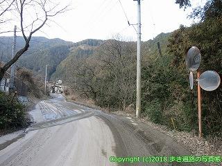 6001-059愛媛県西条市