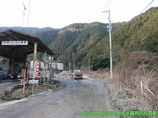 6001-061愛媛県西条市