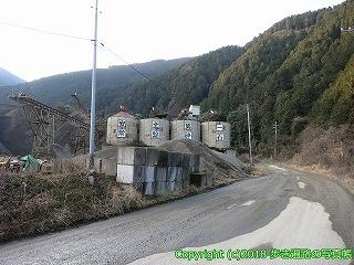 6001-063愛媛県西条市