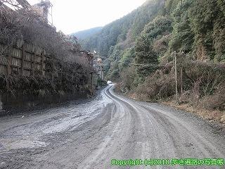 6001-067愛媛県西条市