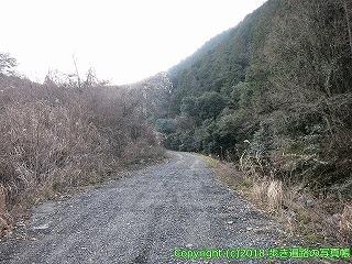 6001-074愛媛県西条市