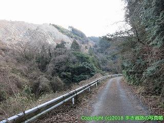 6001-079愛媛県西条市