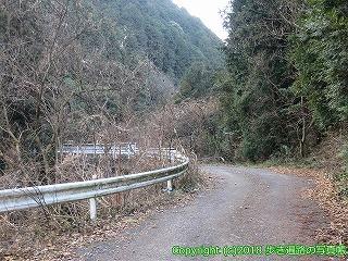 6001-083愛媛県西条市