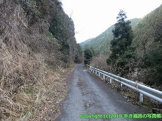 6001-085愛媛県西条市