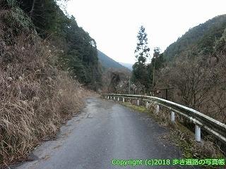 6001-090愛媛県西条市