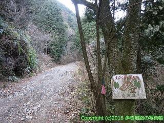 6001-095愛媛県西条市