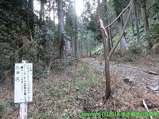 6001-104愛媛県西条市