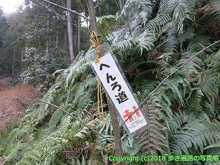 6001-114愛媛県西条市