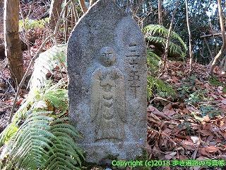 6001-159愛媛県西条市