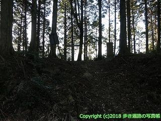 6001-173愛媛県西条市