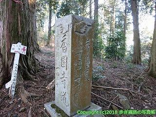 6001-174愛媛県西条市