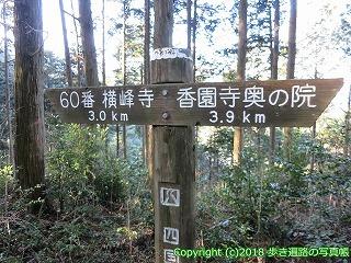 6001-191愛媛県西条市