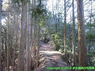 6001-198愛媛県西条市