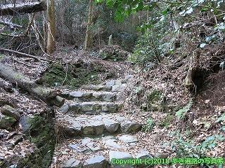 6001-205愛媛県西条市