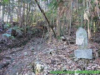 6001-210愛媛県西条市