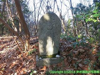 6001-217愛媛県西条市
