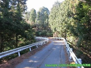 6001-247愛媛県西条市