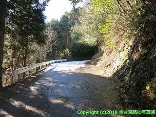 6001-249愛媛県西条市