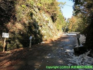 6001-255愛媛県西条市