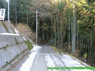 6001-268愛媛県西条市