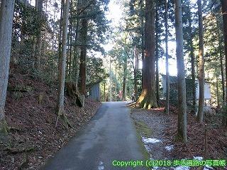 6001-269愛媛県西条市