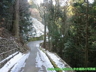 6001-270愛媛県西条市