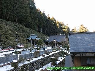 6001-271愛媛県西条市