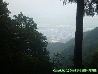 61-062愛媛県西条市