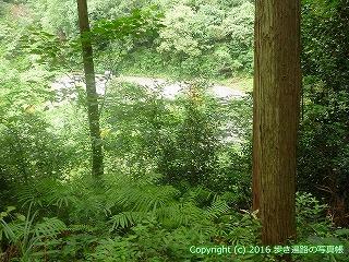 61-076愛媛県西条市
