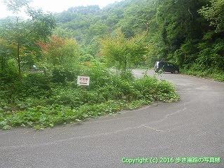 61-077愛媛県西条市