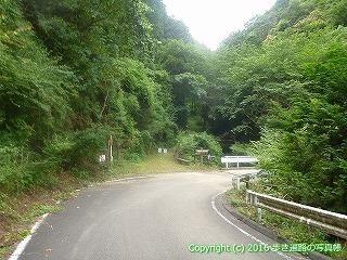 61-079愛媛県西条市
