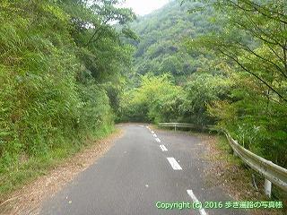 61-083愛媛県西条市
