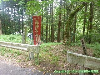 61-087愛媛県西条市