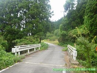 61-098愛媛県西条市