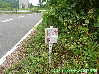 61-102愛媛県西条市